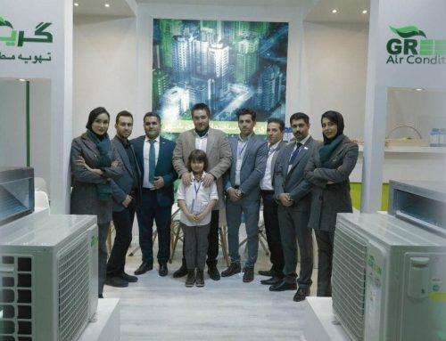 حضور گرین در نمایشگاه تجهیزات اصفهان