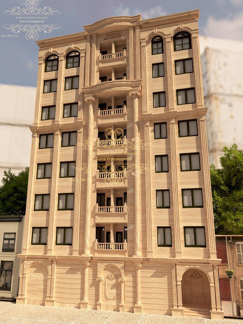 ساختمان ایرانمنش