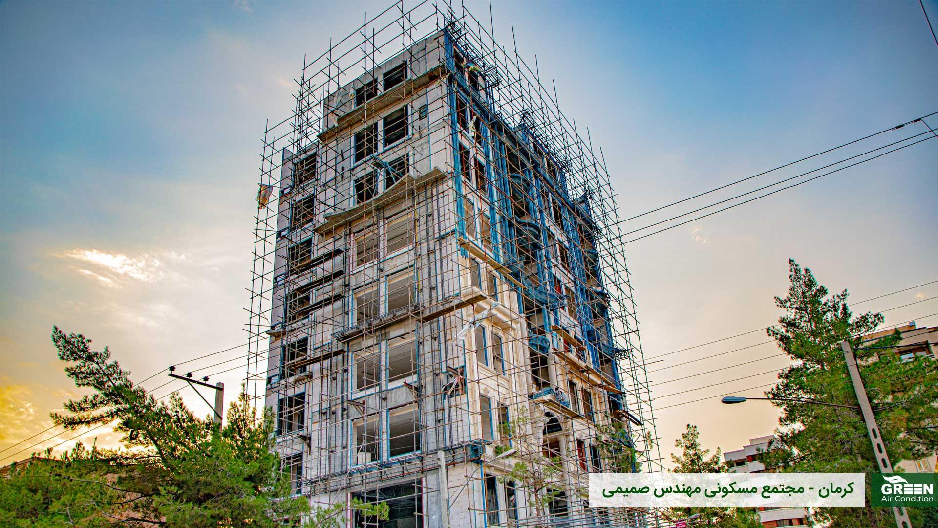 مجتمع مسکونی مهندس صمیمی