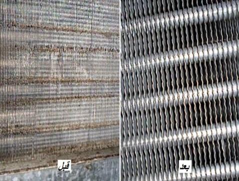 2 نحوه راه اندازی داکت اسپلیت برای راه اندازی داکت اسپلیت در حالت سرمایش و یا راه اندازی در حالت گرمایش (اصطلاحا راه اندازی گرمایش)، ابتدا باید اقدامات و سرویس کلی بر روی دستگاه انجام شود که به شرح زیر توضیح داده می شود . در ادامه راه اندازی در حالت سرمایش و یا راه اندازی گرمایش داکت اسپلیت جداگانه بیان می شود.