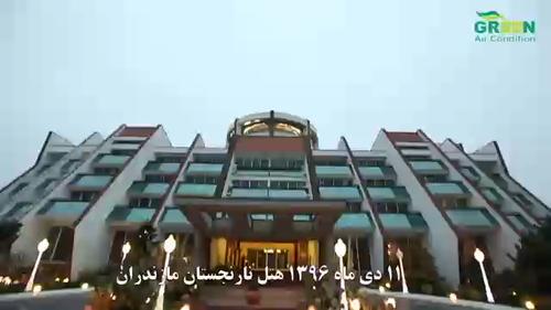 تهویه مطبوع گرین در مازندران