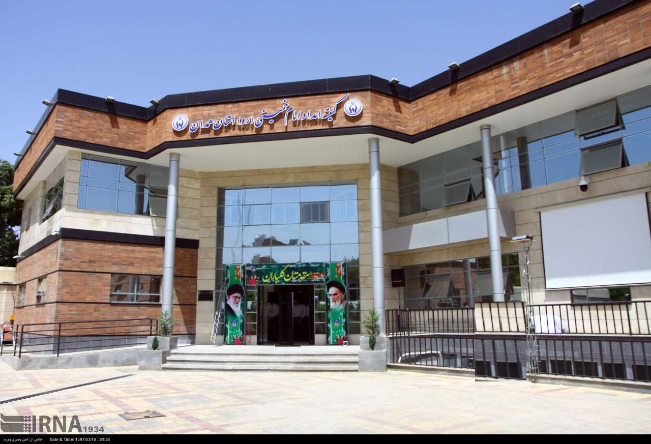 پروژه تهویه مطبوع گرین در همدان کمیته امداد امام خمینی